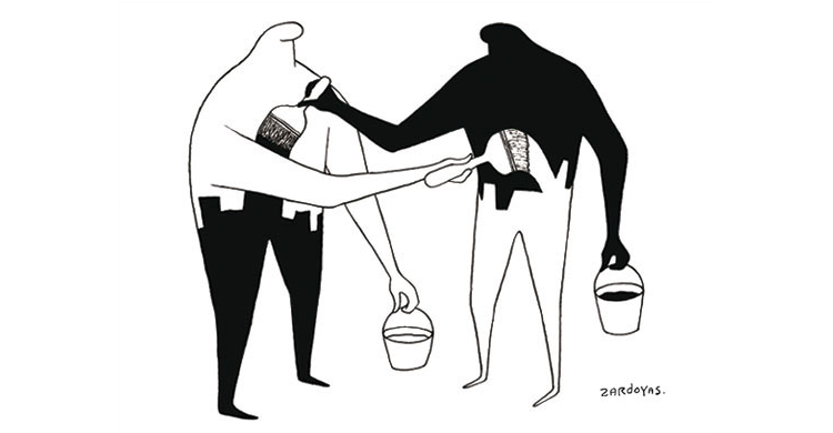Tolerancia y Respeto by Soniux Valdés